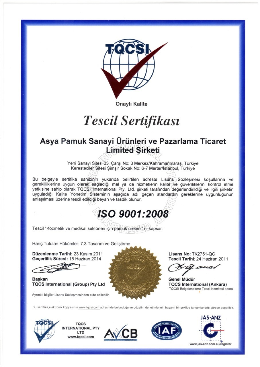 Picture of TQCS International Registration Certificate